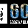 Przyłącz się do akcji Godzina dla Ziemi WWF