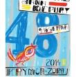 48. Festiwal im. Jana Kiepury w Krynicy-Zdroju 09-16.08.2014