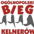 V Bieg Kelnerów  - 22.06.2013 - Wisła