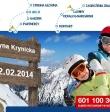 Bezpieczna Zima 2014 na stoku Jaworzyny Krynickiej